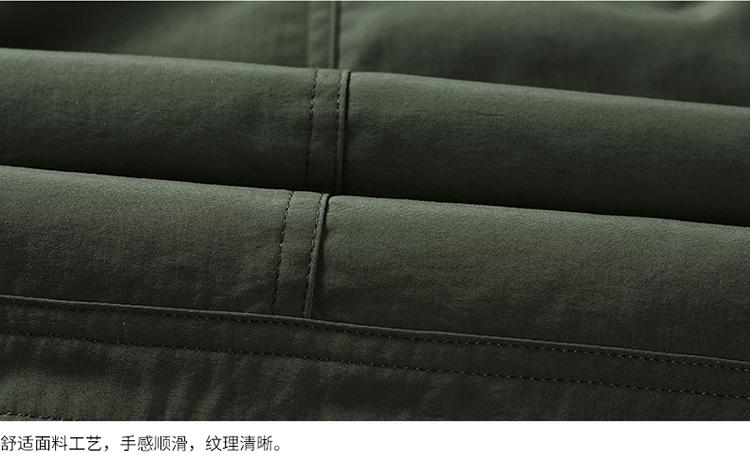 Outdoor Plush Cotton Padded Jacket