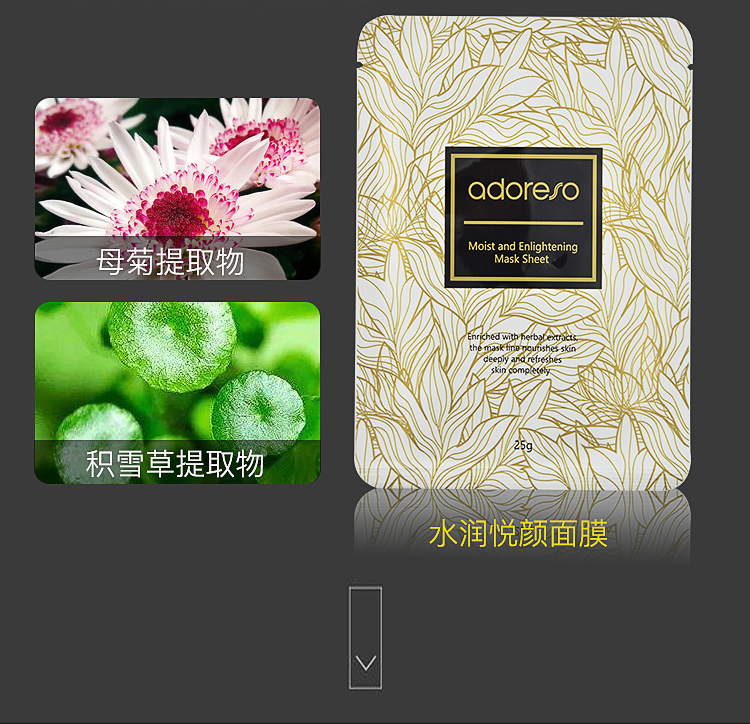 Moist and Enlightening Mask sheet
