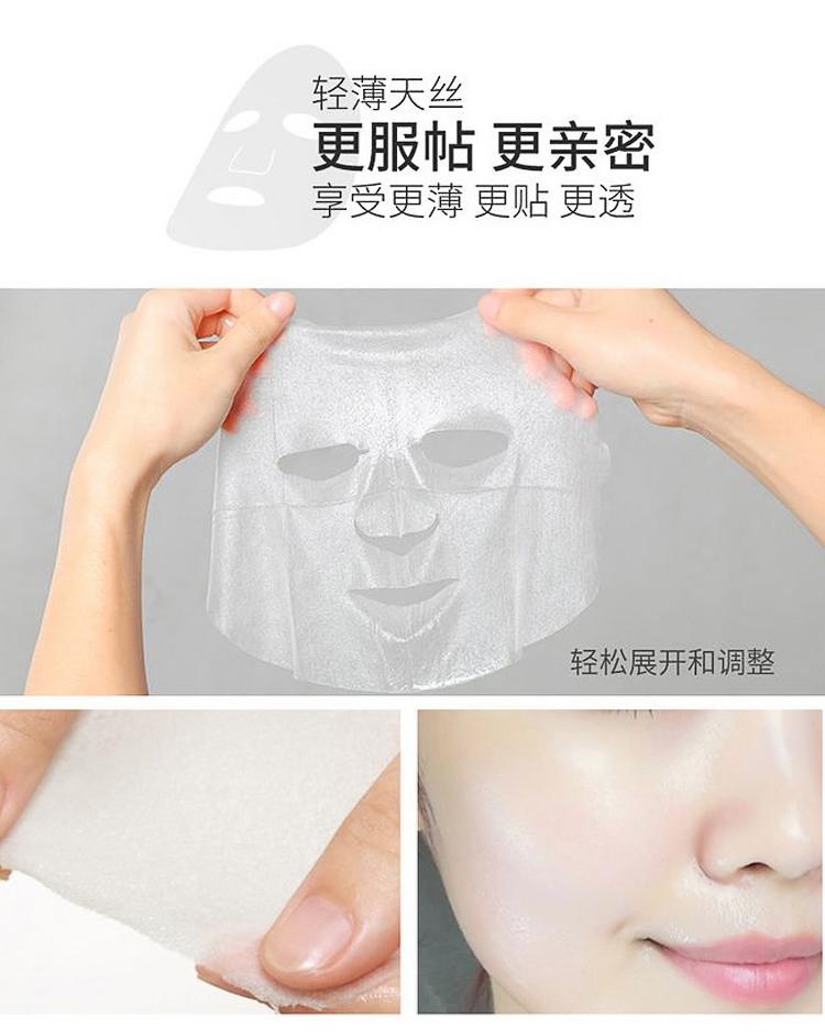 Refreshing Mask Sheet
