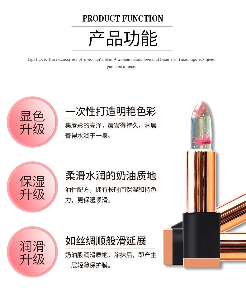 Lipstick Natural