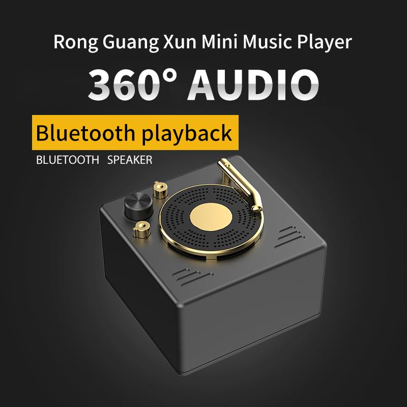 Mini Recorder Player