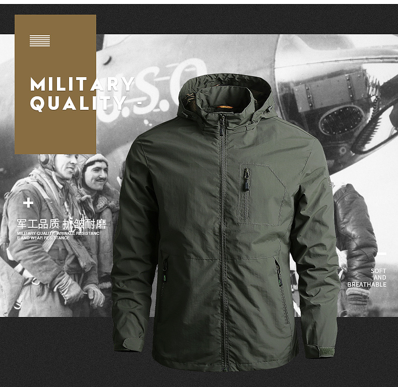 Outdoor Waterproof Jacket Hunting Windbreaker